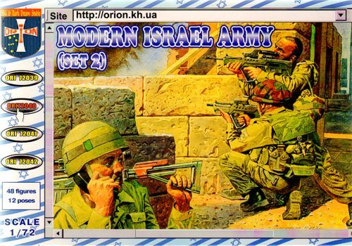 Orion 1/72 Modern Army Israel (Set 2) # 72040