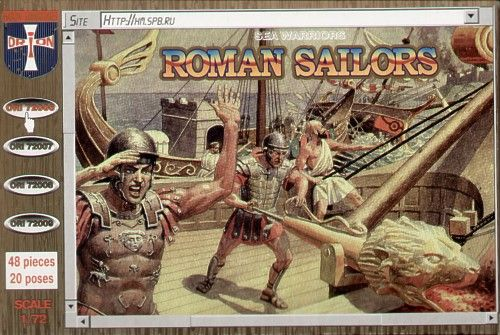 Orion 1/72 Roman Sailors # 72006