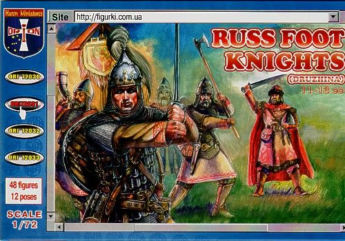 Orion 1/72 Russ Foot Knights Druzhina # 72031