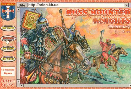 Orion 1/72 Russ Mounted Knights (Druzhina) 11-13th Century # 720