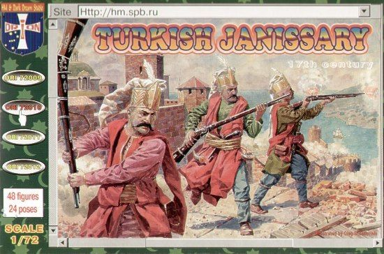 Orion 1/72 Turkish Janissary # 72010