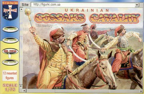 Orion 1/72 Ukrainian Mounted Cossacks # 72014