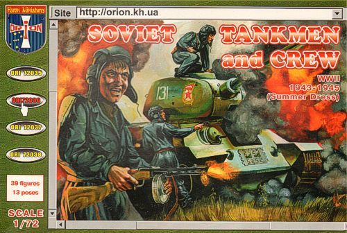 Orion 1/72 WWII Soviet Tankmen and Crew (Summer Dress) # 72036