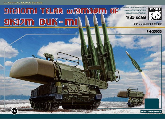 Panda 1/35 9A310M1 Telar with 9M38M or 9K37M BUK-M1 # 35033