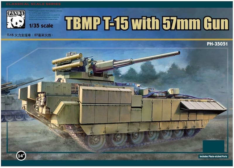 Panda 1/35 TBMP T-15 with 57mm Gun # 35051