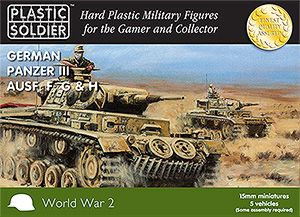 Plastic Soldier 15mm WW2 German Panzer III F,G,H Tank # WW2
