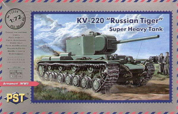 PST 1/72 KV-220 Russian Tiger Super Heavy Tank # 72059