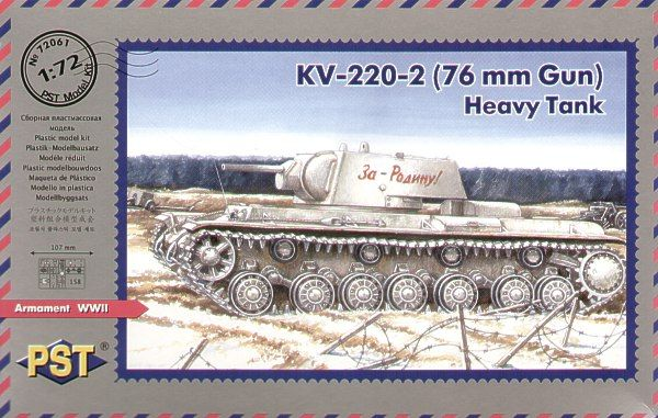 PST 1/72 Russian KV-220-2 (76mm Gun) Heavy Tank # 72061