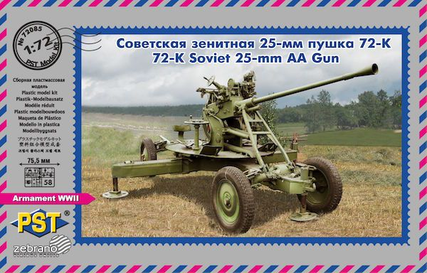 PST 1/72 Soviet 72-K 25mm Anti-Aircraft Gun # 72085