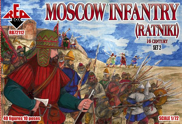 Red Box Set 2-1:72 Siege of Pskov 72128 Moscow Noble Cavalry 16 c.