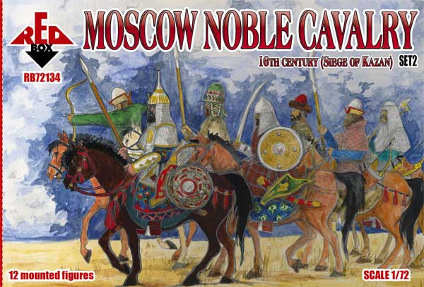 Red Box 1/72 Moscow Noble Cavalry 16th Century (Siege of Kazan) Set 2 # 72134