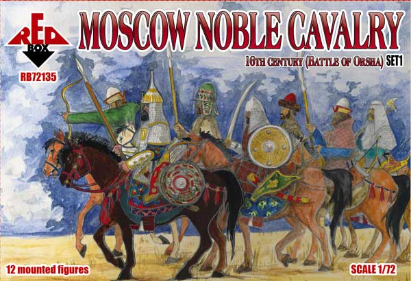 Red Box 1/72 Moscow Noble Cavalry 16th Century (Siege of Orsha) Set 1 # 72135