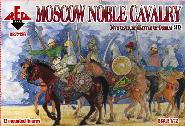 Red Box 1/72 Moscow Noble Cavalry 16th Century (Siege of Orsha) Set 2 # 72136