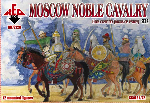 Red Box 1/72 Moscow Noble Cavalry 16th Century (Siege of Pskov) Set 2 # 72128