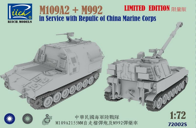 Riich Models 1/72 M109A2 & M992 in Service with Republic of China Marine Corps # RT72002S