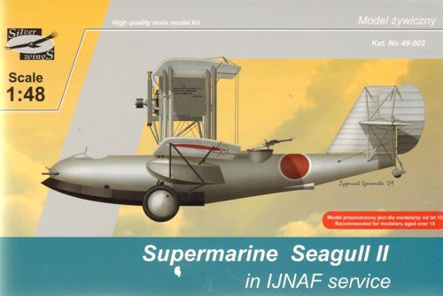 Silver Wings 1/48 Supermarine Seagull II in IJNAF Service # 4800