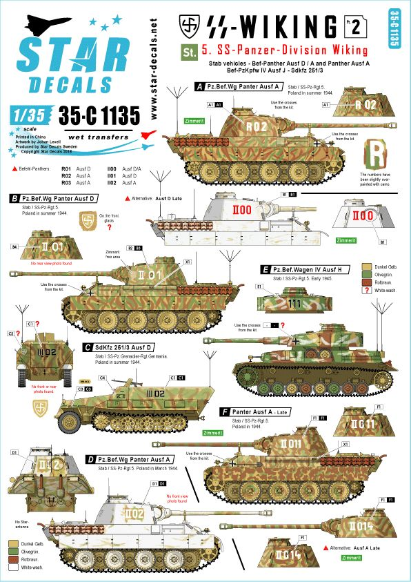 Star Decals 1/35 5. SS-Pz.Div. Wiking. Stab (HQ) vehicles # 35-C1135