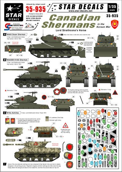 Star Decals 1/35 Canadian Shermans in Korea # STAR35935