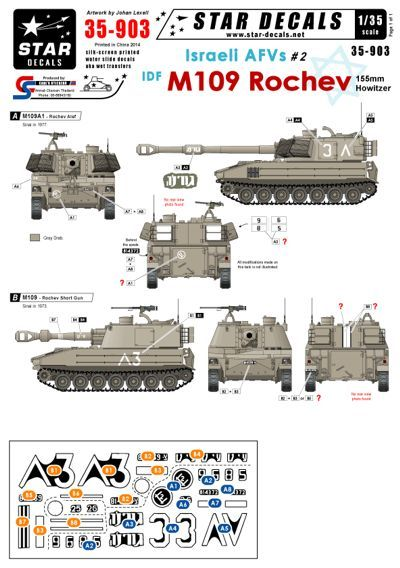 Star Decals 1/35 Israeli AFVs pt2. Early M109 155mm Howitzer 1970s # STAR35903