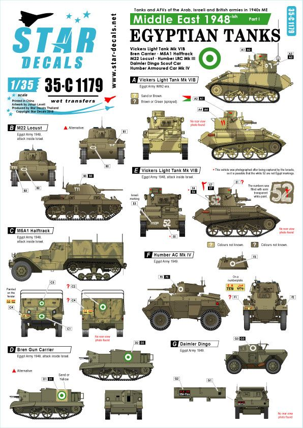 Star Decals 1/35 Middle East 1948(ish) # 1. Egyptian Tanks # 35-C1179