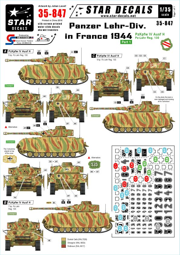 Star Decals 1/35 Panzer Lehr-Division in France 1944 # STAR35847