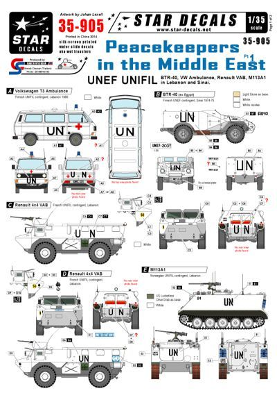Star Decals 1/35 Peacekeepers in the Middle East # STAR35905