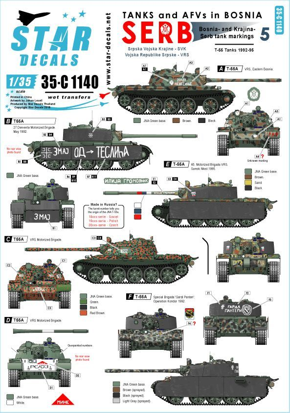 Star Decals 1/35 Tanks & AFVs in Bosnia # 5. Serbian T-55A tanks # 35-C1140