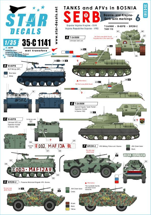 Star Decals 1/35 Tanks & AFVs in Bosnia # 6 # 35-C1141