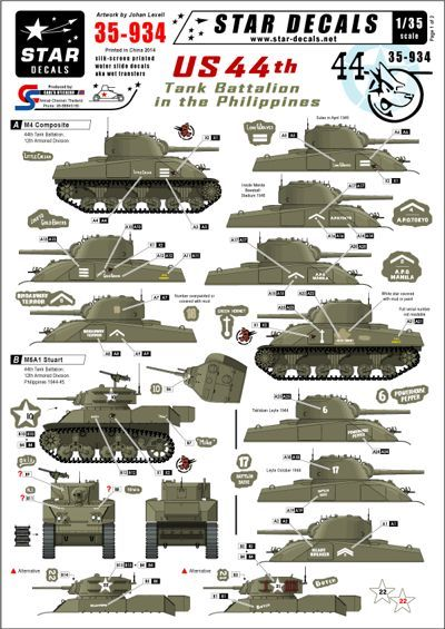 Star Decals 1/35 U.S. 44th Tank Battalion in the Philippines # STAR35934
