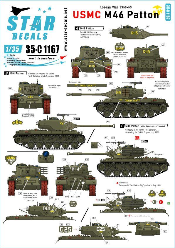 Star Decals 1/35 USMC M46 Patton - Korean War 1950-53 # 35-C1167