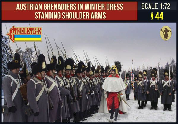 Strelets 1/72 Austrian Grenadiers in Winter Dress Standing Shoulder Arms Napoleonic # 206