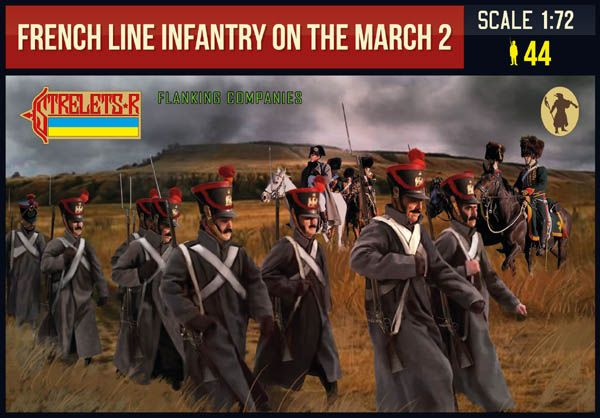 Strelets 1/72 French Line Infantry on the March 2 Napoleonic # 220