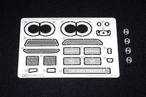 Tamiya 1/24 Nissan GT-R etched parts # 12623