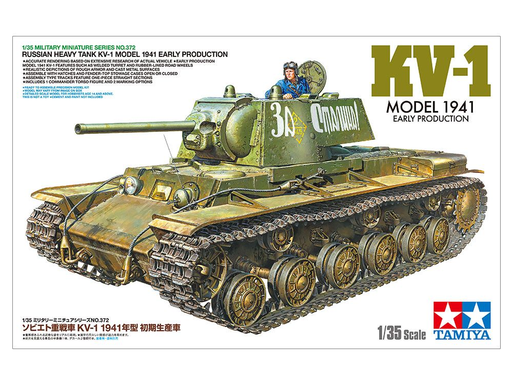 Tamiya 1/35 KV-1 Model 1941 Early Production Russian Heavy Tank # 35372