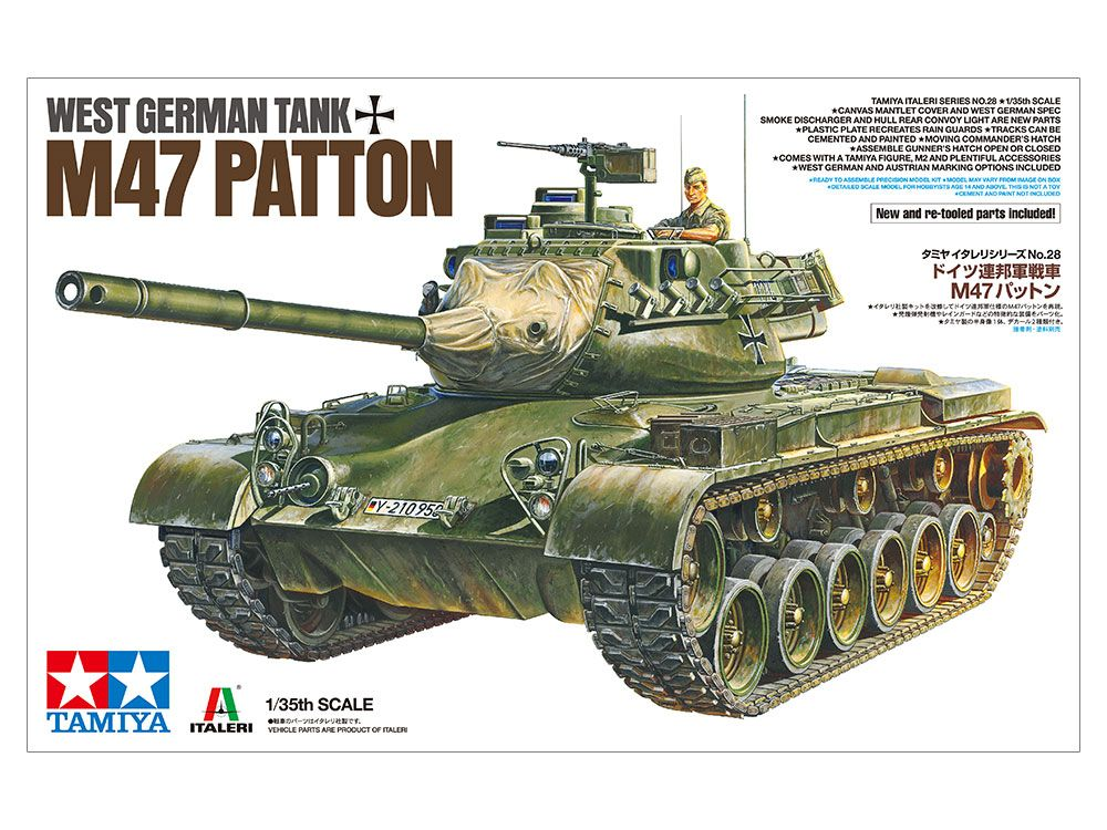 Tamiya 1/35 M47 Patton West German Tank # 37028