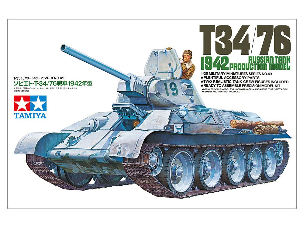 Tamiya 1/35 Russian T-34/76 1942 Production Model # 35049