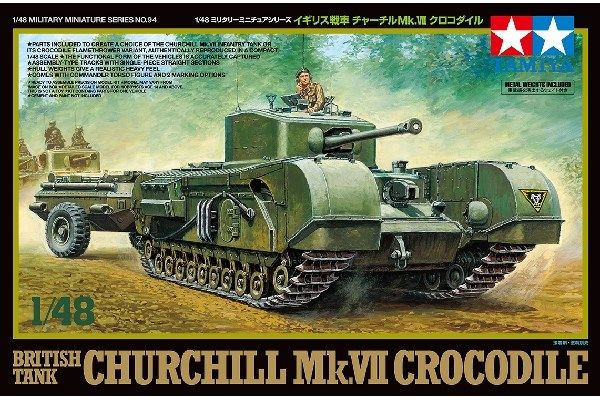Tamiya 1/48 Churchill Mk.VII Crocodile British Tank # 32594