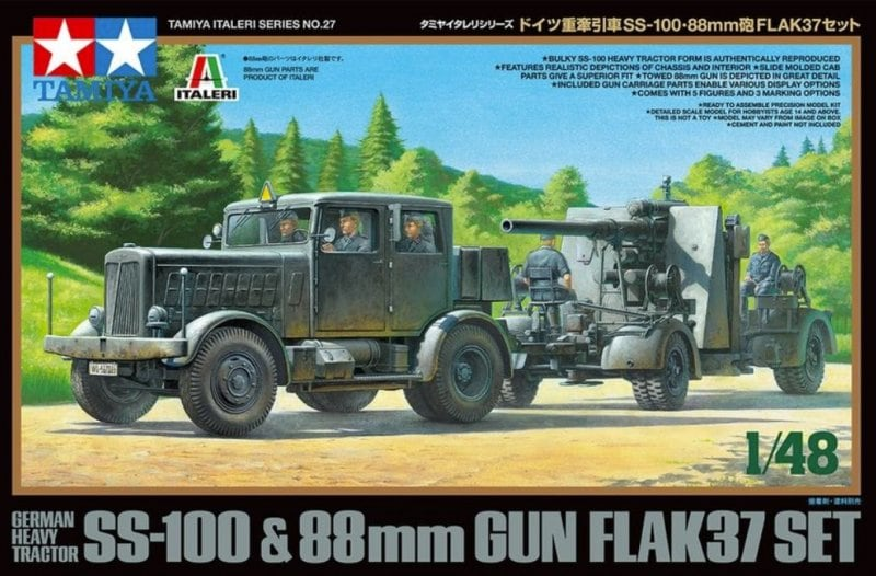 Tamiya 1/48 Hanomag SS-100 German Heavy Tractor & 88mm Gun Flak 37 Set # 37027