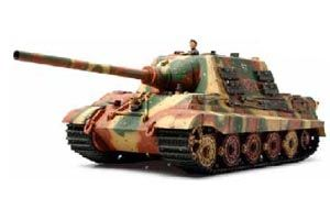 Tamiya 1/48 Jagdtiger Early # 32569