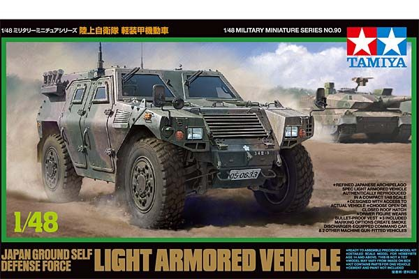 Tamiya 1/48 Japan Ground Self Defense Force Light Armored Vehicle # 32590