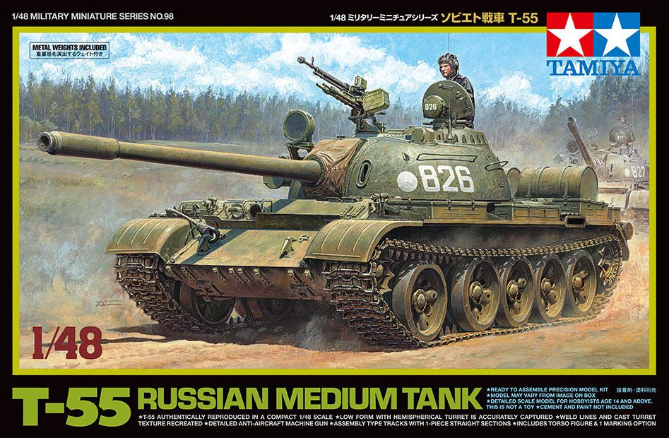 Tamiya 1/48 Russian T-55 Medium Tank # 32598