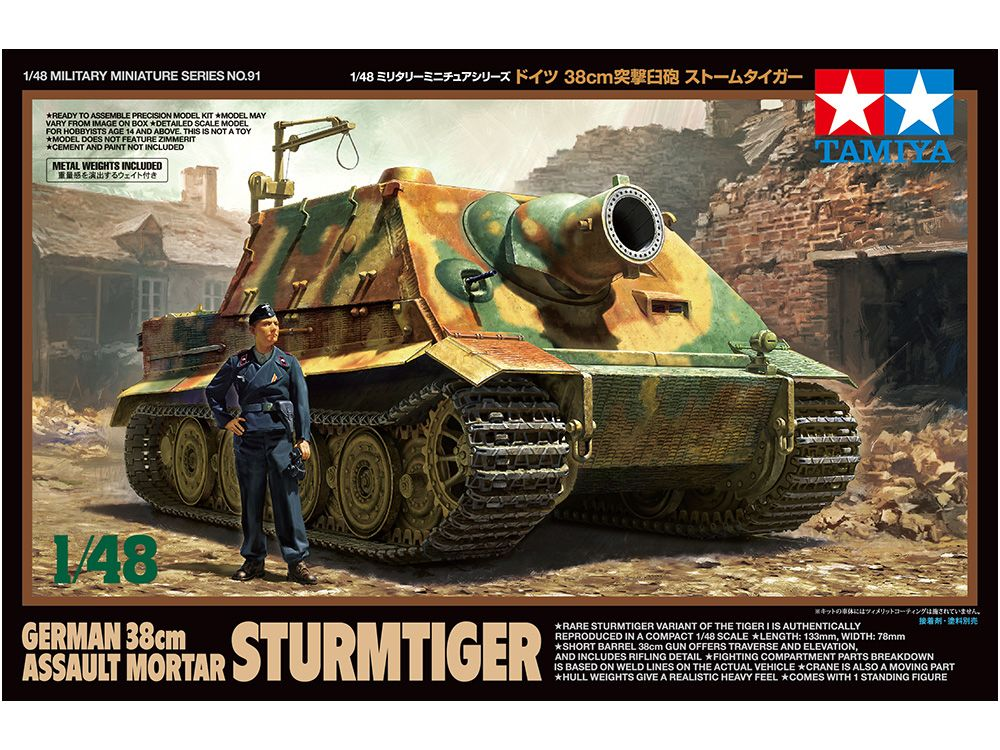 Tamiya 1/48 Sturmtiger German 38cm Assault Mortar # 32591
