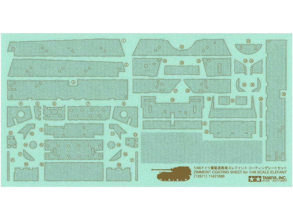 Tamiya 1/48 Zimmerit Coating Sheet for Elefant # 12671