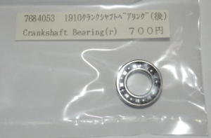 Tamiya - 1910 Crankshaft Bearing # 7684053