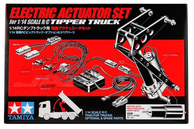 Tamiya - Tipper Truck Motorised Actuator Set # 56545