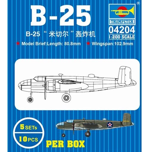 Trumpeter 1/200 North-American B-25 - 5 per box # 04204
