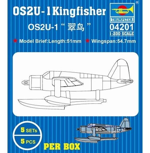 Trumpeter 1/200 Vought Kingfisher OS2U-1 - 5 per box # 04201