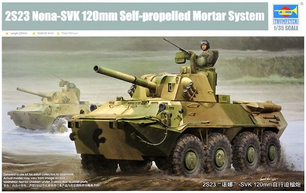 Trumpeter 1/35 2S23 Nona-SVK 120mm Self-Propelled Mortar System # 09559