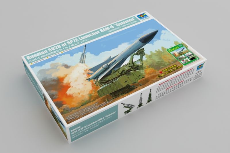 "Trumpeter 1/35 Russian 5V28 of 5P72 Launcher SAM-5 ""Gammon"" # 09550"