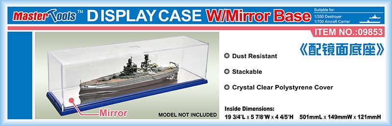Trumpeter - Display Case with Mirror Base (501 x 149 x 121mm) # 09853